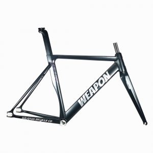 WEAPON BULLET FRAMESET